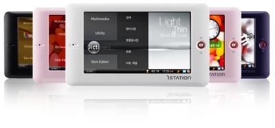 iStation T3